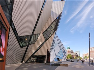 ROM or Bata Shoe Museum