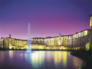 Soaring Eagle Casino Resort